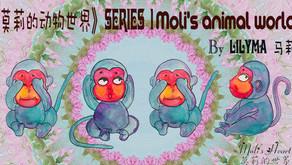 《莫莉的动物世界》系列一Moli's animal world series 1