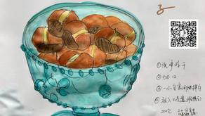 烤栗子 Roasted chestnuts