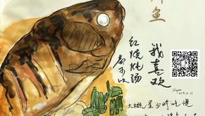 红烧鲫鱼和鲫鱼汤 Crucians
