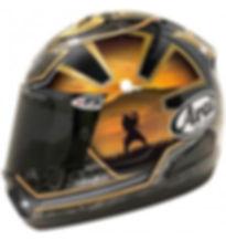 Spirit Gold Arai Helmet.jpg