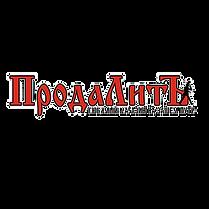 лого продалит
