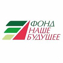лого будущее.png