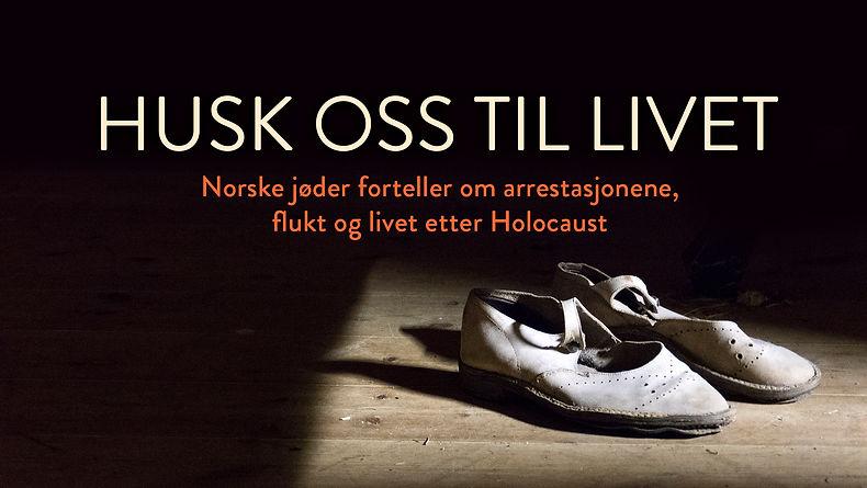 Husk_oss_dokumentar_NRK.jpg
