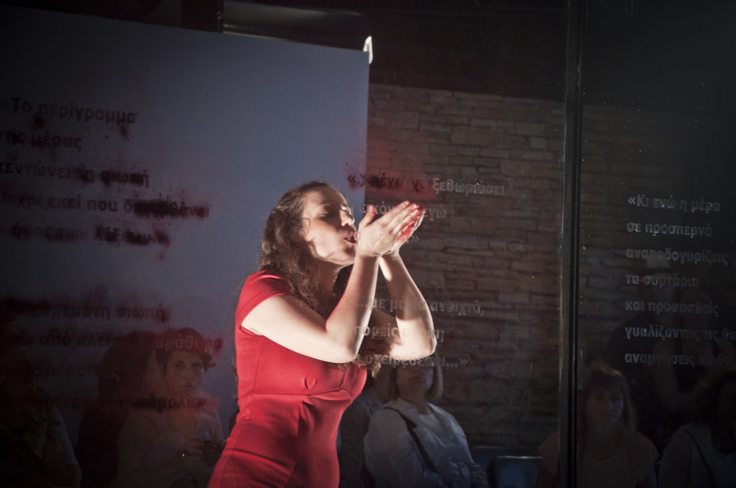 01. Christina Georgiou