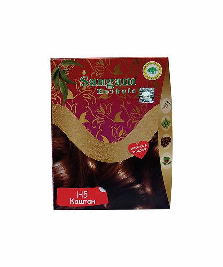 Н5 -Chestnut — Каштан 60,0 гр.