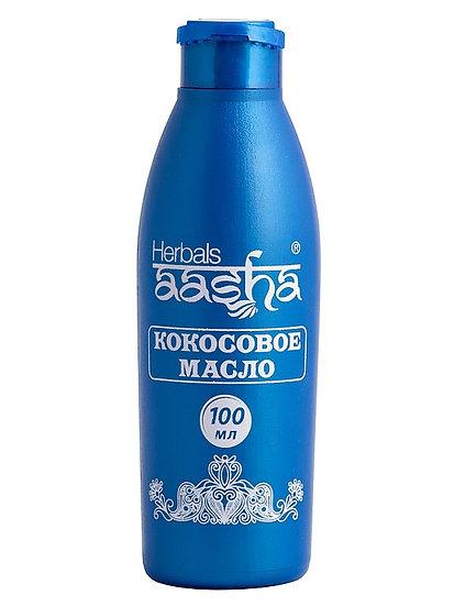 КОКОСОВОЕ МАСЛО Aasha Herbals, 100 мл