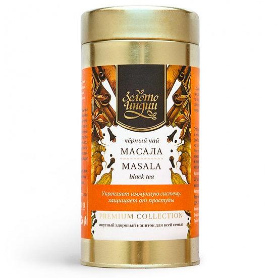 Чай в м/б Масала (Дарджилинг чёрный листовой со специями) Золото Индии 200г