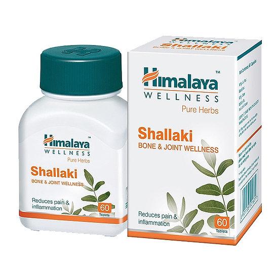 ШАЛЛАКИ Shallaki Himalaya 60 таблеток