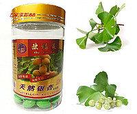 Мягкие капсулы Гинкго Ou Fu Lai для улучшения мозговой деятельности 100 шт