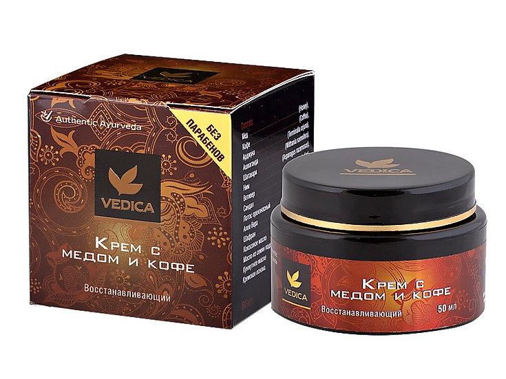 Крем для лица восстанавливающий с медом и кофе 50г.
