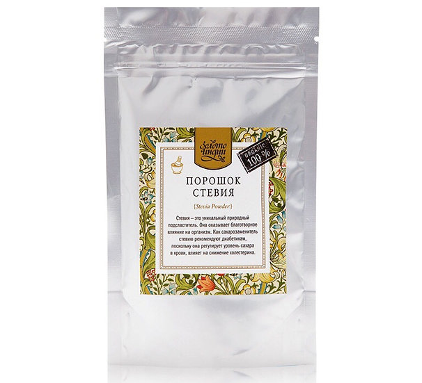 СТЕВИЯ ПОРОШОК (Stevia Powder), Золото Индии, 80 г