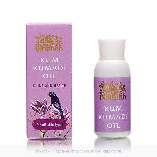 МАСЛО КУМКУМАДИ (Kum Kumadi Oil) Indibird, 20 мл