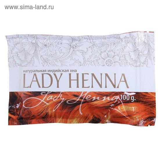 Хна Lady Henna Натуральный (Леди Хенна)