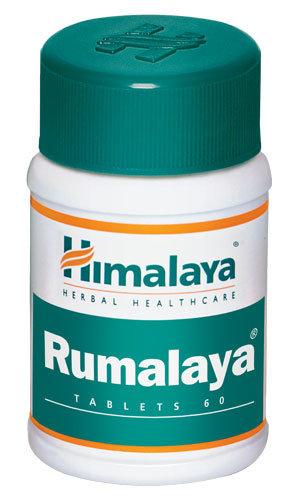 РУМАЛАЯ Rumalaya Himalaya 60 таблеток