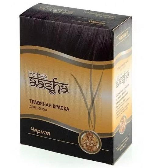 Хна AASHA травяная чёрная (ААша хербалс)