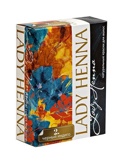 Краска для волос на основе хны Черный индиго 6 по 10 г.