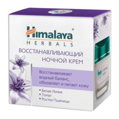 КРЕМ ВОССТАНАВЛИВАЮЩИЙ НОЧНОЙ Himalaya Herbals, 50мл