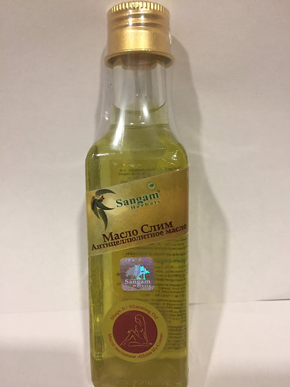 антицеллюлитное масло Шейп Ит Слим 100мл.
