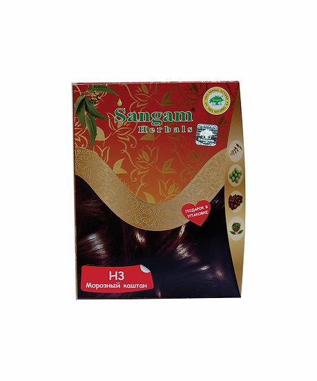 Н3 -Special Brown — Морозный каштан (Коричневый пикантный переливчатый) 60,0 гр.