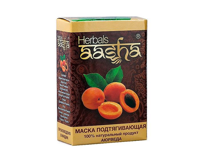 МАСКА ДЛЯ ЛИЦА ПОДТЯГИВАЮЩАЯ Aasha Herbals, 5х10г