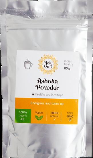 Ашока порошок (Аshока Powder) чайный напиток, 80 г