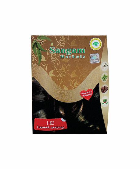 Н2 -Dark Brown — Горький шоколад (Темно-коричневый) 60,0 гр.