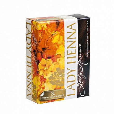 Хна Lady Henna Темно-коричневый (Леди Хенна)