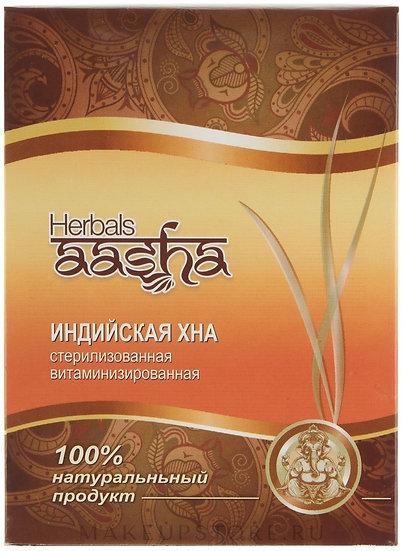 Индийская хна стерилизованная витаминизированная Herbals AASHA