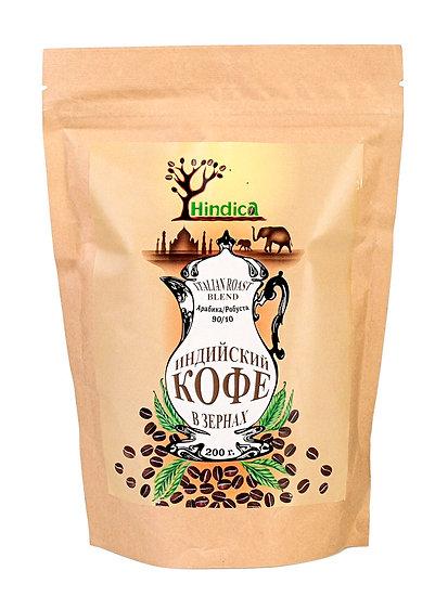 Индийский кофе в зернах Italian Roast Blend 200г.