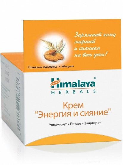 КРЕМ ЭНЕРГИЯ И СИЯНИЕ Himalaya Herbals, 50мл
