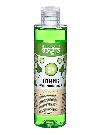 Тоник для лица Огуречная вода Herbals AASHA