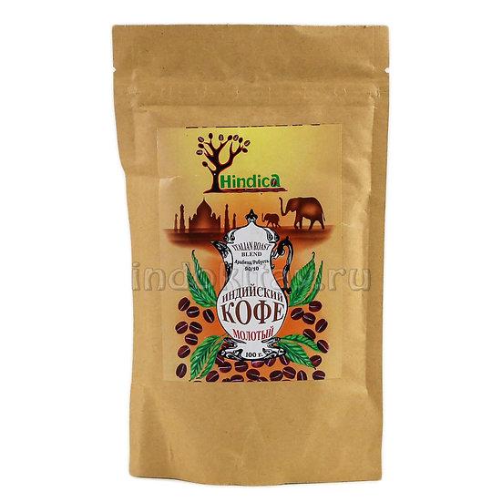 Кофе молотый Italian Roast Blend, Hindica, 100гр