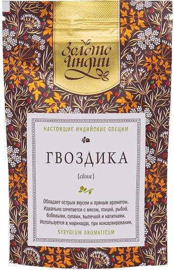 ГВОЗДИКА МОЛОТАЯ (Clove Powder), Золото Индии, 50г.
