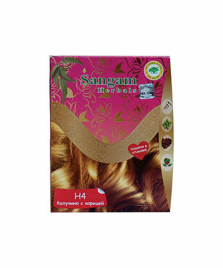 Н4 -Light Brown — Капучино с корицей (Светло-коричневый) 60,0 гр.