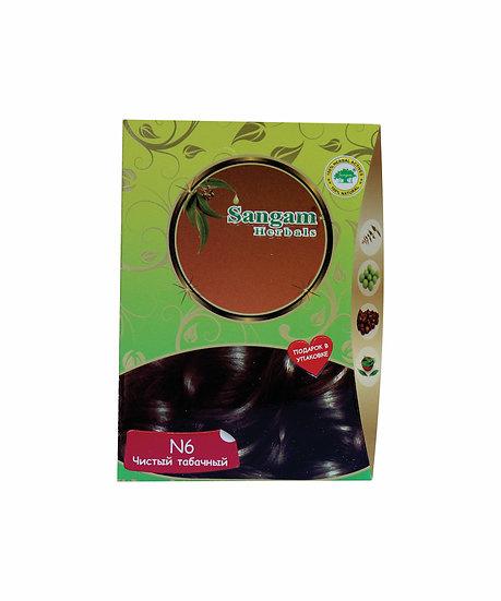 N6 -Dark Brown — Чистый табачный (Коричневый) 100,0 гр.