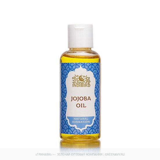 МАСЛО ЖОЖОБА (Jojoba Oil) Indibird, 50 мл