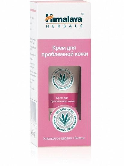 КРЕМ ДЛЯ ПРОБЛЕМНОЙ КОЖИ Himalaya Herbals, 30г