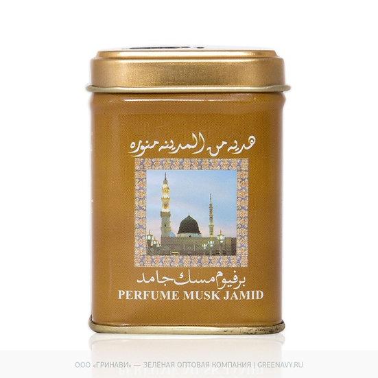ТВЕРДЫЕ (СУХИЕ) ДУХИ «МУСК ДЖАМИД» (Perfume Musk Jamid), Hemani, 25 г