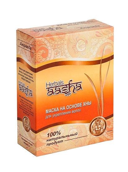 МАСКА НА ОСНОВЕ ХНЫ Aasha Herbals 80г