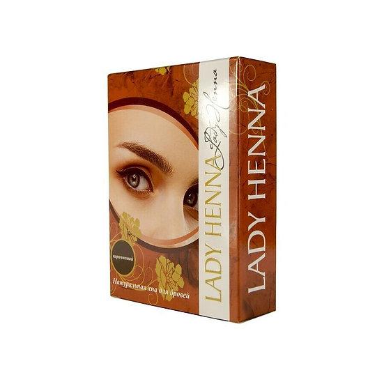 Краска для бровей на основе хны коричневая Lady Henna