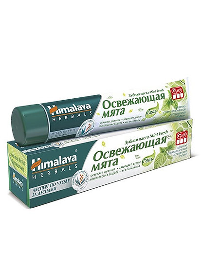 ЗУБНАЯ ПАСТА ОСВЕЖАЮЩАЯ МЯТА (Mint Fresh) Himalaya Herbals, 75 мл