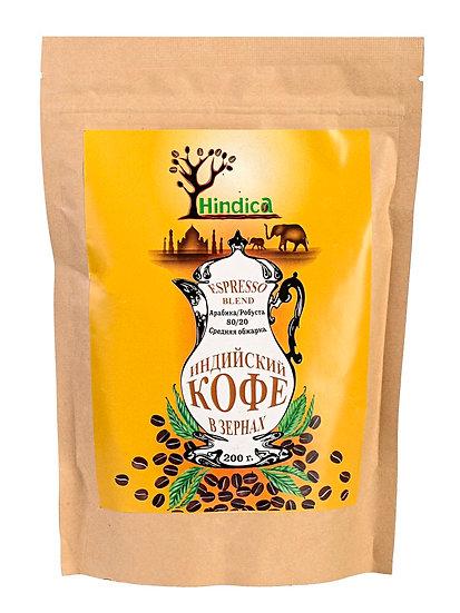 Индийский кофе в зернах Espresso Blend 200г.