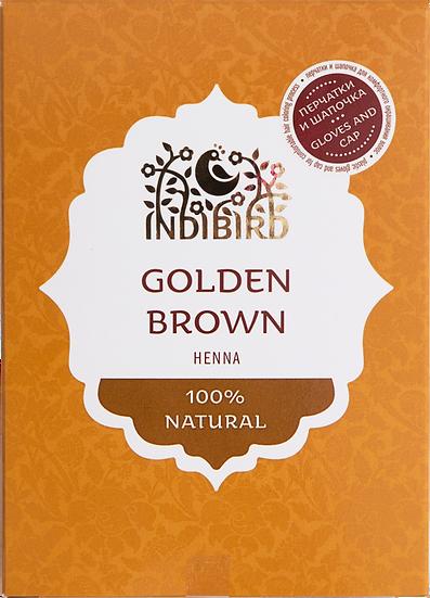 ХНА ЗОЛОТИСТО-КОРИЧНЕВАЯ (Golden Brown Henna) Indibird, 50г.