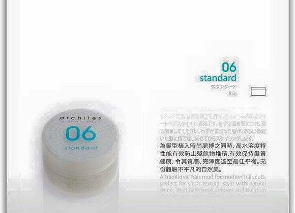 Architex standard clay