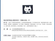 次世代向けAI・ロボット・IoTブランド「TOMOT(ともット)」中国での商標登録のお知らせ