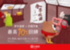 冬季校園_台大合作社FB.jpg