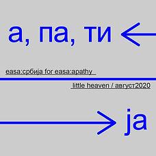 03e98e_e87144c3e60a4cd58121dea7aa8ac4e5~