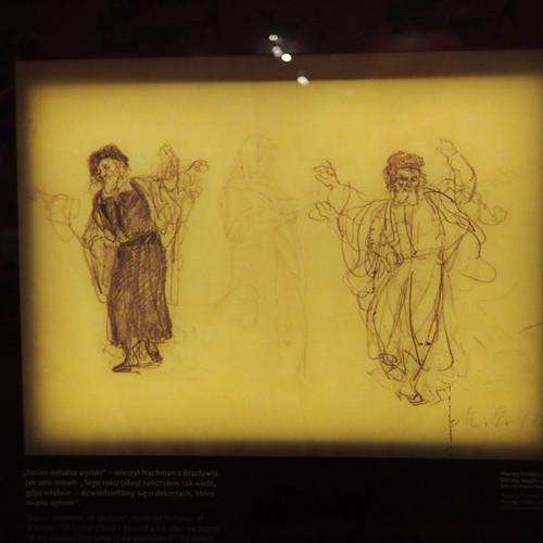 Dancing Hasidim men