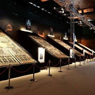 İçerisinde Dini eserlerinde Bulundugu Müzelerimiz 9 Yıllıgına İSRAİL Firmasına Verildi
