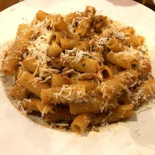 Homemade Rigatoni Bolognese